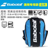 1-2只装网球包 双肩包 小背包羽毛球包新款 新款蓝色 双肩背包大容量