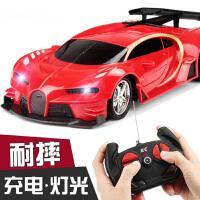 儿童遥控汽车充电无线高速遥控车赛车漂移小汽车模电动玩具车男孩