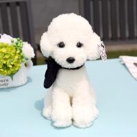 泰迪狗毛绒玩具小狗狗公仔可爱仿真布娃娃玩偶儿童生日礼物女孩