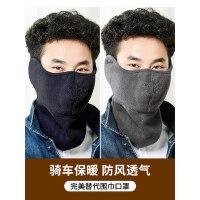 冬季保暖口耳罩冬天耳套耳包男女护耳朵耳捂子口罩二合一防风防冻