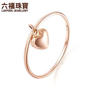 六福珠宝彩金戒指心形18K玫瑰金戒指女金指环闭口戒定价L18TBKR0020R