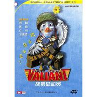 战鸽总动员DVD9( 货号:2000013386618)