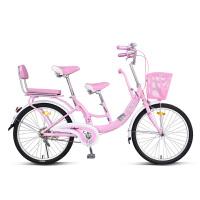 自行车女式24寸子车双人母子车女款用城市骑行代步单车