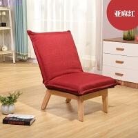 日式懒人沙发椅单人可拆洗卧室飘窗休闲沙发椅布艺沙发躺椅喂奶椅