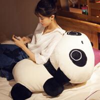 儿童枕头柔软弹力熊猫毛绒玩具公仔趴趴熊抱枕午睡靠枕