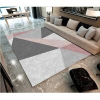 北欧几何图案地毯客厅茶几毯简约现代房间卧室满铺家用地毯可水洗j 乳白色 5
