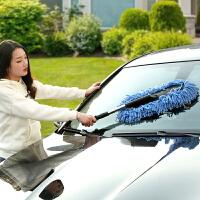 汽车掸子车用纳米绒线掸子刷车上刷车拖把蜡拖伸缩除尘扫灰擦车清洁用品刷子卸车刷子