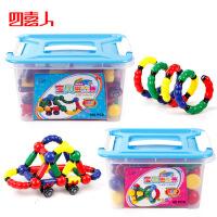 正品智力磁力棒玩具60 100件儿童益智玩具3岁以上积木 新