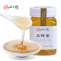 【章贡馆】好客山里郎 赣南山区土蜂蜜 自然结晶天然蜂蜜 500g/瓶