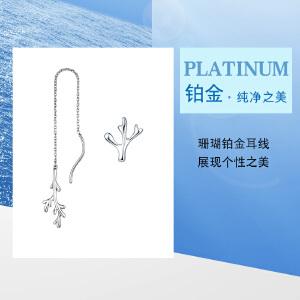 六福珠宝铂金耳线珊瑚系列PT950铂金耳线耳钉 GCPTBE0003