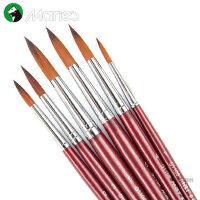 马利牌G1106水彩画笔套装圆头尼龙水粉笔勾线笔色彩颜料笔学生手绘美术生专用色彩笔专业初学者用画具画材