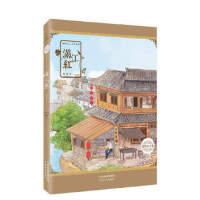 满江红,张恨水,天津人民出版社9787201085487