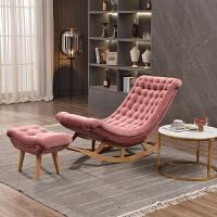 北欧摇椅沙发懒人躺椅老人孕妇椅单人阳台午睡逍遥椅家用休闲