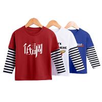 男童长袖T恤2020春秋装儿童打底衫小宝宝休闲上衣