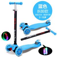 童车 滑板车 米高儿童3三四轮滑板车闪光轮可调节拆卸童车
