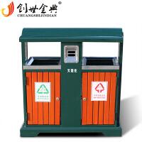 户外垃圾桶果皮箱钢木实木垃圾桶 大号环卫 分类 公园 小区