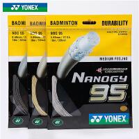 YONEX 尤尼克斯羽毛球线 YY NBG-95 纳米科技羽毛球线 NBG-95