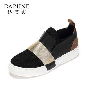 Daphne/达芙妮 春夏厚底乐福女鞋 休闲圆头网纹拼接平底单鞋