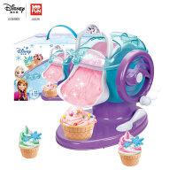 儿童节礼物 男孩雪糕机儿童自制家用冰淇淋机冰雪奇缘玩具冰沙冰激凌机女孩益智早教启蒙 冰雪奇缘雪糕机