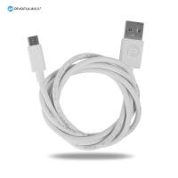 【当当自营】Pivoful浦诺菲Micro USB安卓数据线 快充 充电、数据传输2合1 适用于三星/小米/华为/魅族