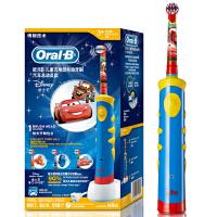 博朗(BRAUN)欧乐B D10儿童阶段性充电式电动牙刷 汽车总动员款 iBrush kid