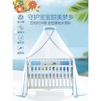 【支持礼品卡】婴儿床蚊帐带支架通用新生儿童床蚊帐BB宝宝蚊帐罩婴儿蚊帐 y5o