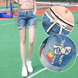 夏季破洞牛仔短裤女个性松紧腰修身显瘦热裤宽松大码浅色裤子