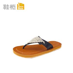 达芙妮集团 鞋柜女鞋水钻人字拖平跟防滑凉鞋平底女凉拖