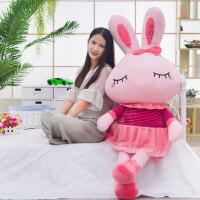 玩具兔子流氓兔小白兔公仔布娃娃玩偶大抱枕女孩儿童生日礼物