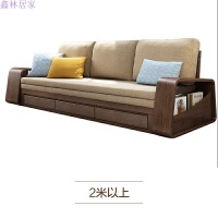 北欧风多功能可折叠沙发床 现代简约实木小户型省空间两用布艺沙发 咖啡色 2米以上