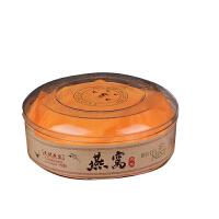 20180713034150929 燕�C包�b盒燕�C�饶�塑料�A盒 �z盒常�200-250克 19.5*7.5cm