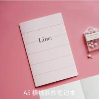 A5横线内页软抄笔记本 浅粉色 设计系笔记本 记事本 60页 书写 抖音