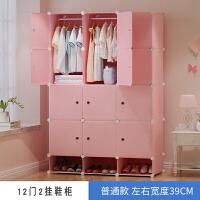 收纳箱衣物整理布艺玩具衣服收纳柜子塑料盒大号储物柜抽屉式T 特大号
