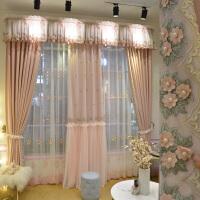 少女心公主风窗帘成品欧式窗帘客厅大气豪华卧室窗帘 蒂伊尔 要几米拍几件(不含帘头款式及配件)