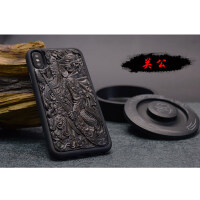苹果xs max手机壳实木包防摔iphone xr木质保护套中国风max浮雕个性创意8x木定 苹果x/XS(5.8英寸