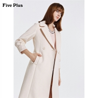 Five Plus新款女冬装长款毛呢外套女西装领呢子大衣过膝排扣宽松