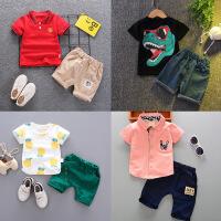 童装宝宝夏装男童套装 幼儿衣服0-1-2-3-4岁夏季儿童衣服短袖套装