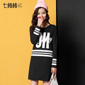 七格格秋冬新款韩版时尚趣味印花文艺潮学生百搭撞色条纹直筒显瘦连衣裙