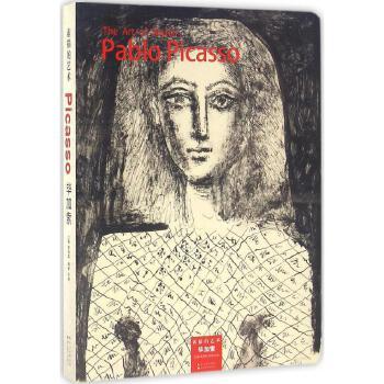 素描的艺术毕加索 湖北美术出版社 【文轩正版图书】