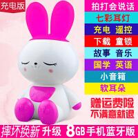 小白兔子会唱歌婴儿童故事机早教机可充电下载宝宝音乐播放器玩具j7e