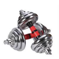 瘦臂瘦身杠铃套装运动减肥健身器材练臂肌可调电镀哑铃15KG-20公斤