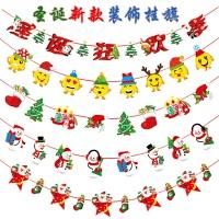 新年装饰品彩旗拉旗串旗挂旗三角旗布置装饰吊旗春节节庆装饰用品 卡其色 F2