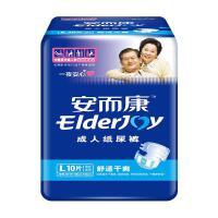 成人�尿�老年尿�|男女士老人用尿不�癜��康大�L�a80片