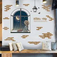 月亮星星墙贴纸卧室浪漫装饰客厅背景墙壁纸自粘儿童房间墙上贴画 窗外夜空 特大