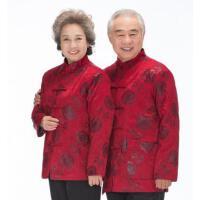 户外中老年男女唐装新款爸妈情侣金婚祝寿棉袄民族风上衣外套简约大气
