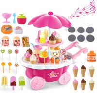 手推糖果车冰淇淋玩具厨房套装儿童玩具女孩过家家音乐灯光