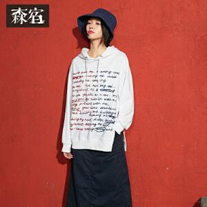 【尾品直降】森宿P囤十斤秋装新款渐变色宽松中长款印花连帽卫衣女