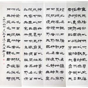清代篆刻家  徐三庚《书法四屏》