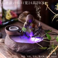 【品质】陶瓷桌面喷泉流水养鱼缸加湿器摆设家居装饰风水轮小沙弥创意摆件