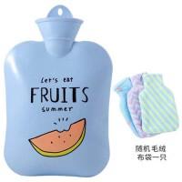 热水袋注水暖肚子暖水袋学生可爱热宝暖手宝小号小随身暖宝可爱
